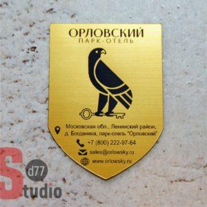 Эксклюзивная визитка на двухслойном золотом/черном пластик