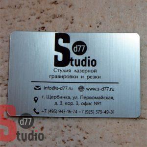 Эксклюзивная визитка на двухслойном серебреном/черном пластик