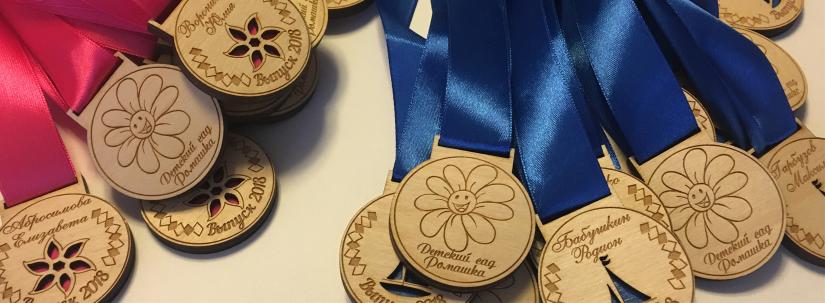 Изготовление медалей г. Щербинка