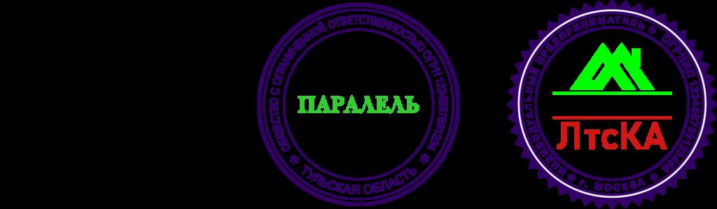Флеш печати на Щербинке