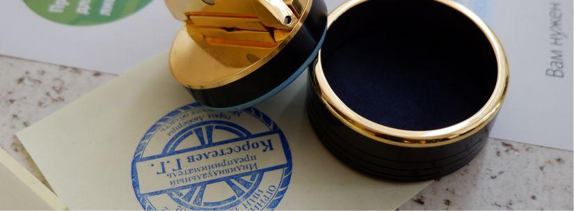 Изготовление печатей для ООО в Щербинке