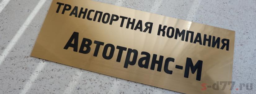 Изготовление табличек по индивидуальному дизайну Щербинка бутово
