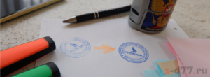 Восстановление печати в Щербинке