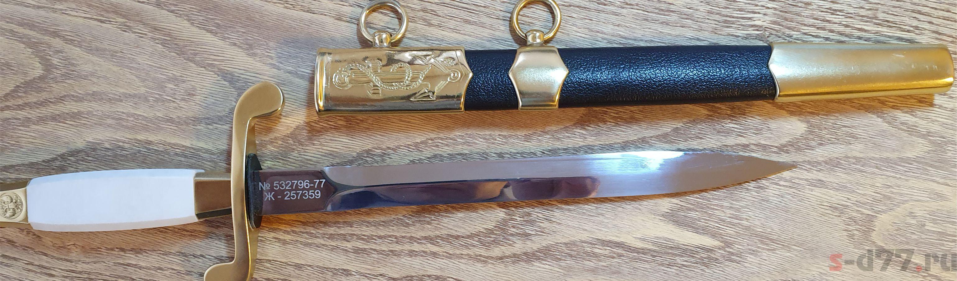 Лазерная гравировка срочно на ножах в Щербинке, Бутово