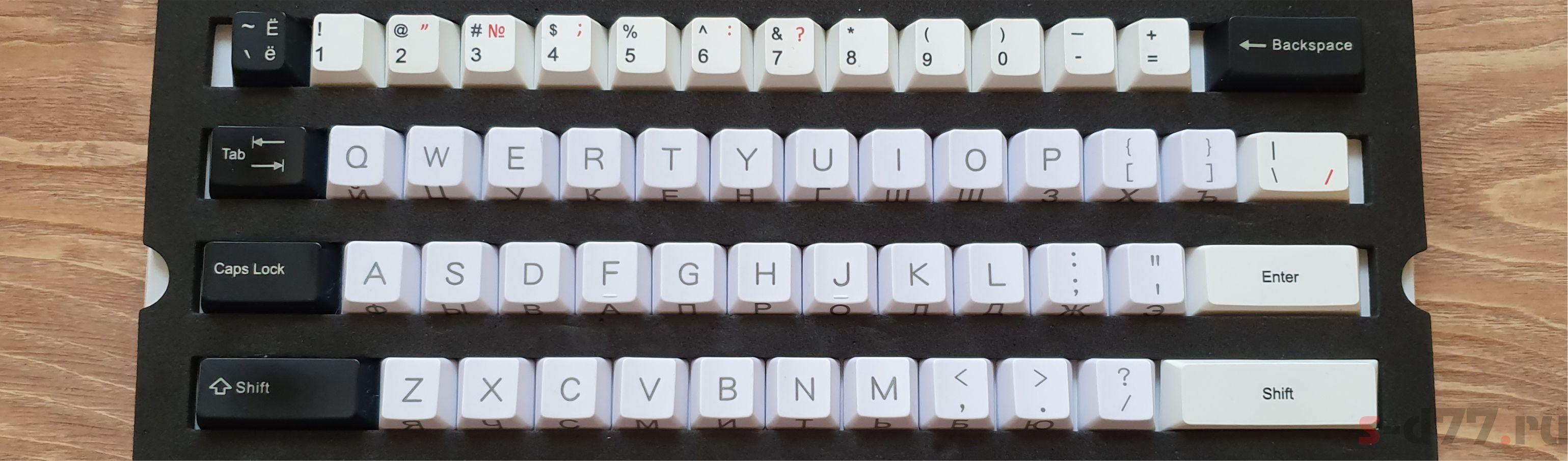 Гравировка на клавиатуре Щербинка